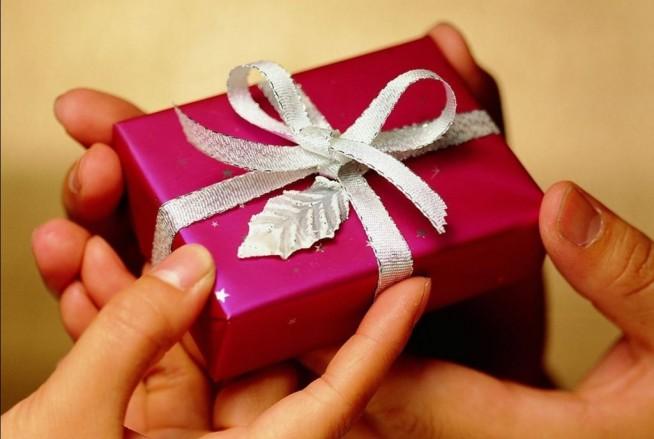 Преподнести для вас подарок 176